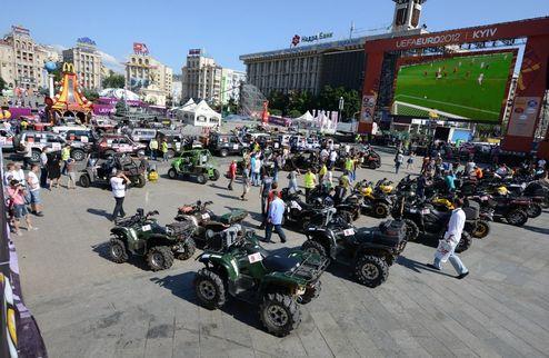 Украина-Трофи 2013: старт приближается!