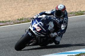 MotoGP. Эспаргаро приветствует работу Aprilia над новым двигателем