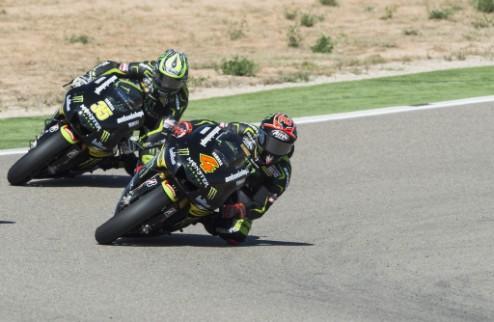 MotoGP: расширение в 2014-м