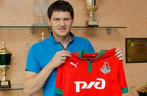 Официально: Михалик — игрок Локомотива
