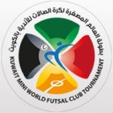 Футзал. Кардинал узнал соперников на турнире в Кувейте