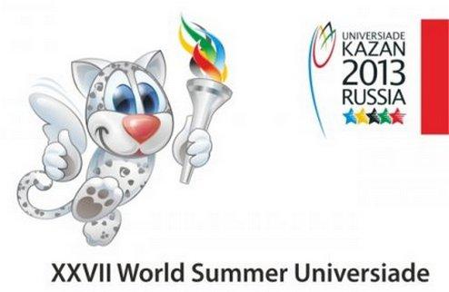 Назван состав сборной Украины на Универсиаду в Казани