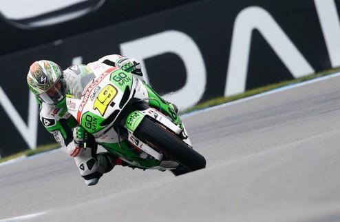 MotoGP. ����-��� �����������. ������� ���������� ��������� ������