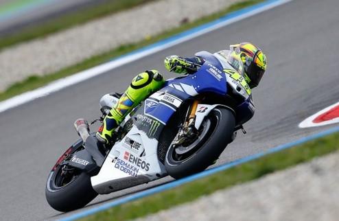 MotoGP. ����-��� �����������. ����� ���������� ��������