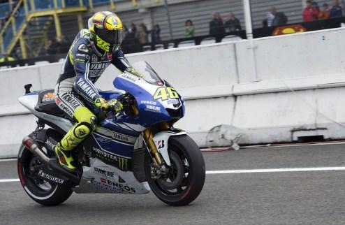 MotoGP. Гран-при Нидерландов. Росси на вершине, Лоренсо в пятерке