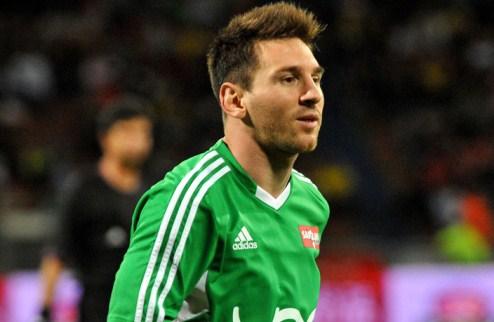 Месси оценили в 250 миллионов евро