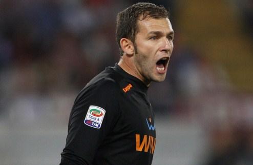 Рома продлила контракт с Лобонтом
