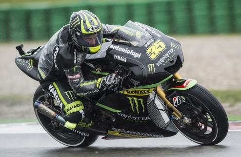 MotoGP-2014: составы и слухи