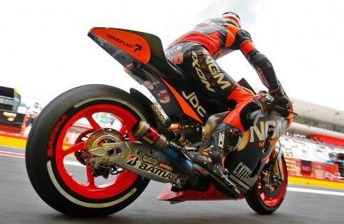 MotoGP. Forward может перейти на моторы Ямахи
