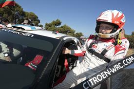 WRC. ��� ������� ���������� ������� �������
