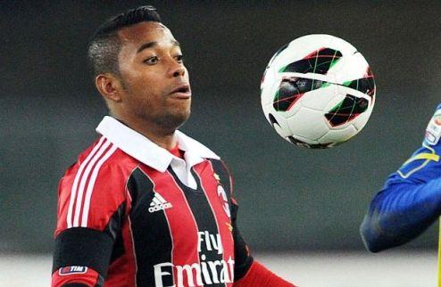 Робиньо продлил контракт с Миланом