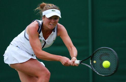 Бад Гаштейн (WTA). Свитолина вышла в полуфинал