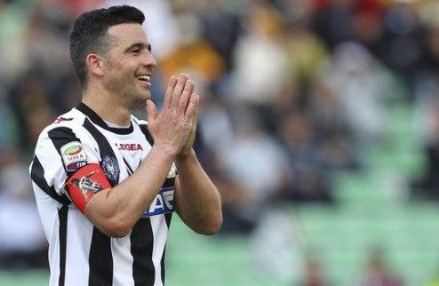 Ди Натале отказал Милану