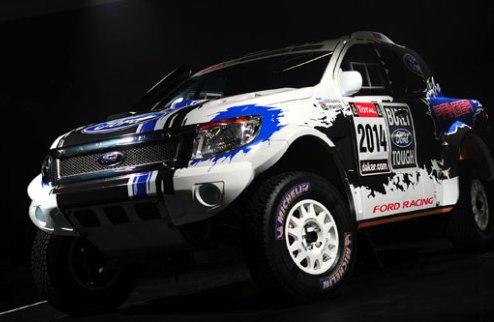 Форд поучаствует в ралли-рейде Дакар