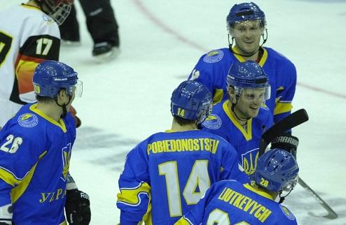 Украина дважды сыграет с Францией в Донецке