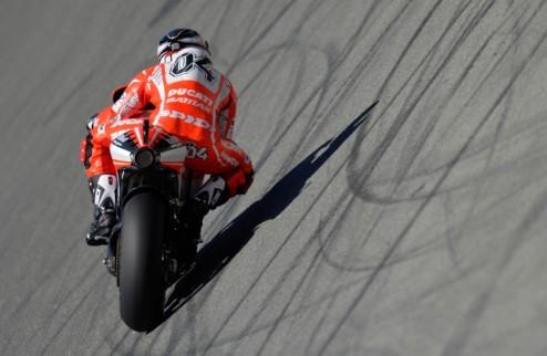 """MotoGP. Довициозо: """"Мне никогда не везло в Индианаполисе"""""""