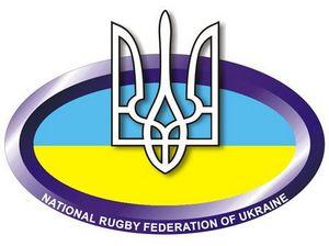 Регби-15. Молодежный ЧЕ. Украина получила соперника в 1/4 финала