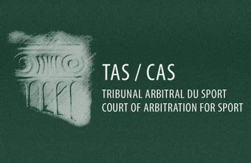 Решение CAS будет вынесено до 12:00 20 августа