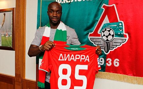 Официально: Диарра перебрался в Локомотив
