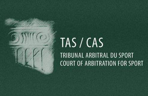 CAS рассмотрит дело Металлиста 27 августа