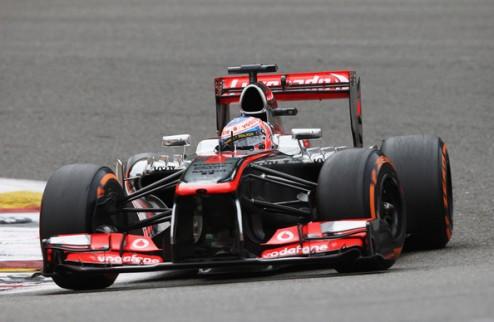 Формула-1. В Макларен верят в Баттона и Переса