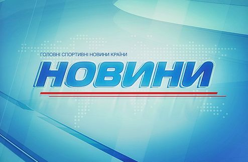 """""""XSPORT"""" запускает ежедневные спортивные новости"""