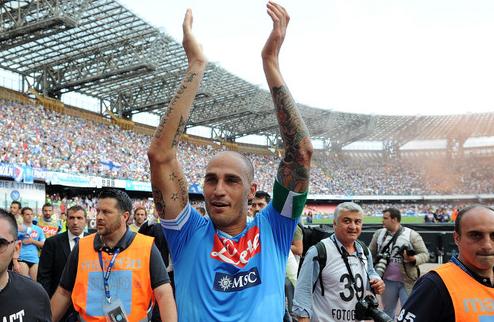 Наполи и Милан обменяются защитниками