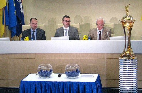 Жеребьевка Кубка Украины: клубы УПЛ вступают в игру