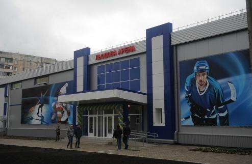 В Луганске открыли ледовую арену