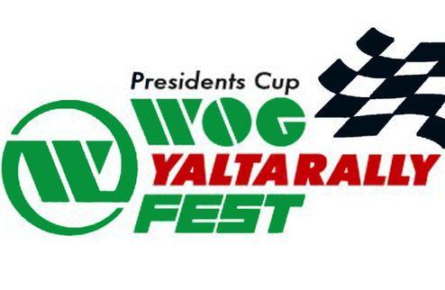 WOG Yalta Rally Fest 2013. Превью
