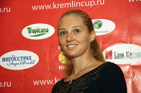 Чакветадзе завершила карьеру
