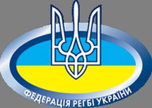 Регби. Юниорская сборная Украины крупно уступила России