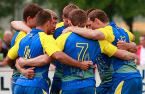 Регби-7. Украина узнала соперников по второму этапу Гран-при Европы