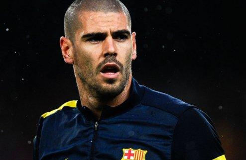 Вальдес не передумал уходить из Барселоны