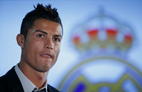 Роналду: Мадрид — мой дом