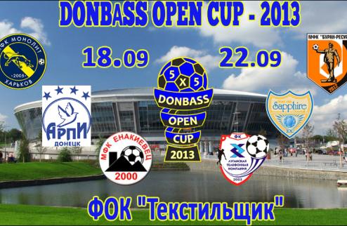 Футзал. Donbass Оpen Cup-2013. ЛТК, Енакиевец, Сапфир и Буран-Ресурс вышли в полуфинал