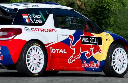 WRC. ������� �� ����� ���������� ���������� ������ � ������-2014