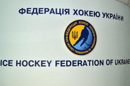 К старту чемпионата Украины готовятся пять команд