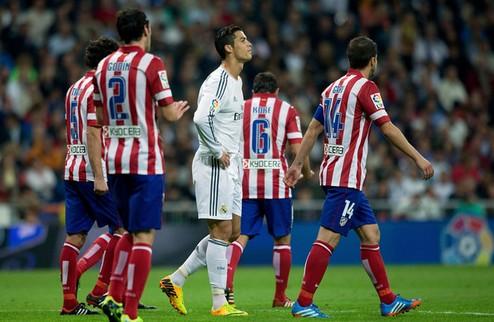 """Роналду: """"Не заслужили победить Атлетико"""""""