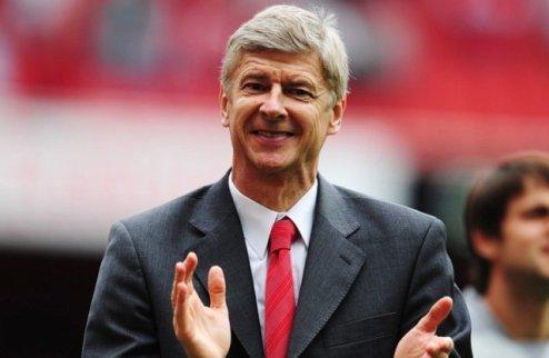Арсенал предложит Венгеру новый контракт?