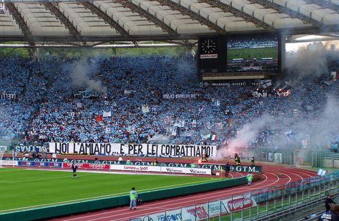 Лацио будет оспаривать бан УЕФА за расизм