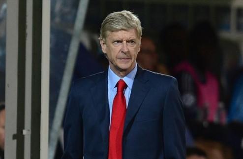Венгер близок к новому контракту с Арсеналом