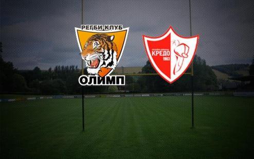 Регби-15. Финал чемпионата Украины состоится 12 октября