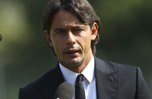 Индзаги не собирается возглавлять Милан в ближайшее время