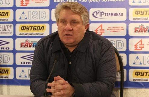 """Ташуев: """"Все время надо латать, причем каждую игру"""""""