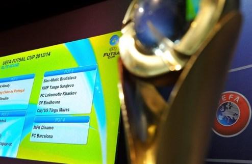 Футзал. Есть расписание Локо в элитном раунде Кубка УЕФА