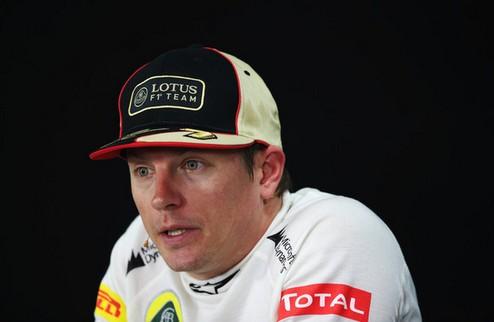 Формула-1. Райкконен может покинуть Лотус еще до конца сезона