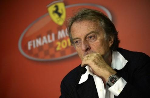 Формула-1. Ди Монтедземоло мечтает о победах Феррари в следующем году