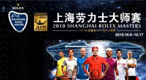 Китай получил турниры всех категорий АТР