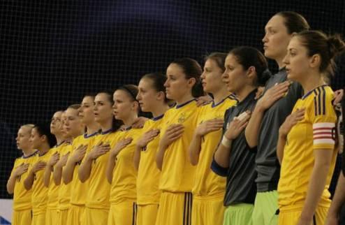 Футзал. Женский ЧМ. Рекорд от Украины